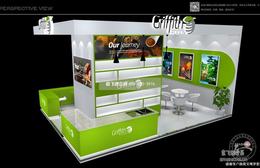 格里菲思食品展台搭建,食品饮料展展台设计搭建