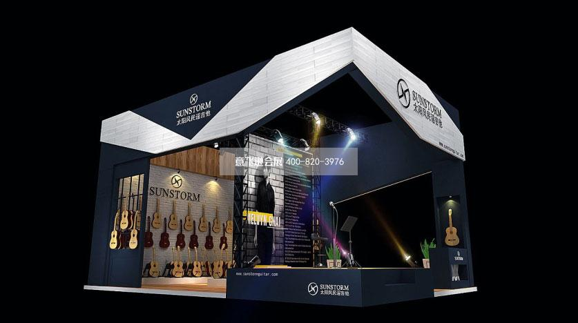 太阳风民谣乐器展54平展台设计效果图,小面积展台设计图片