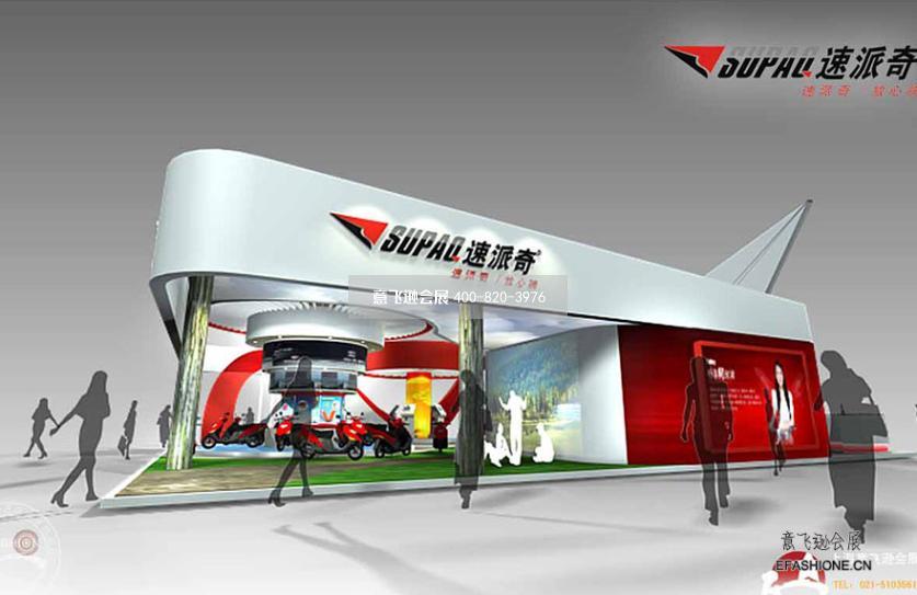 南京電動車展位設計裝修,速派奇電動車展臺設計