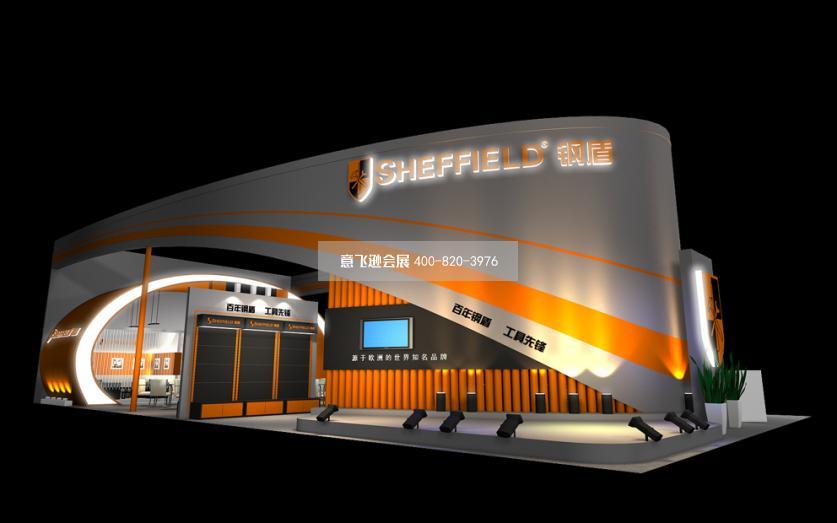 五金工具展钢盾展位创意展台设计效果图,大型展台设计