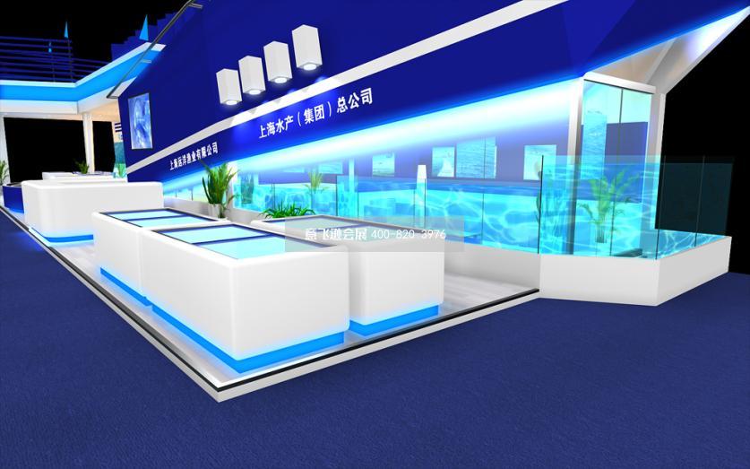 上海水产集团水产展展台设计效果图