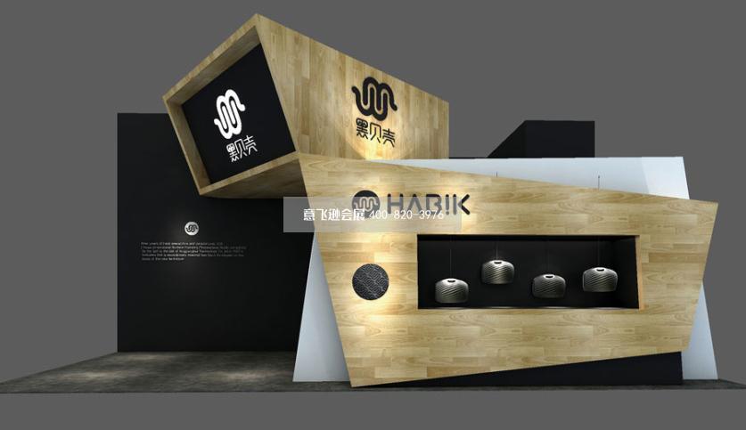 数字亚洲苹果电子配件创意展台设计效果图