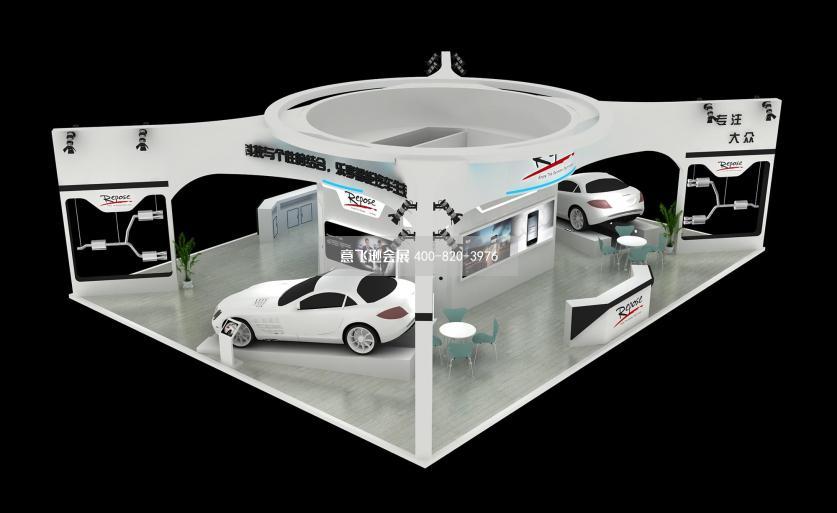 汽车改装展展台设计效果图