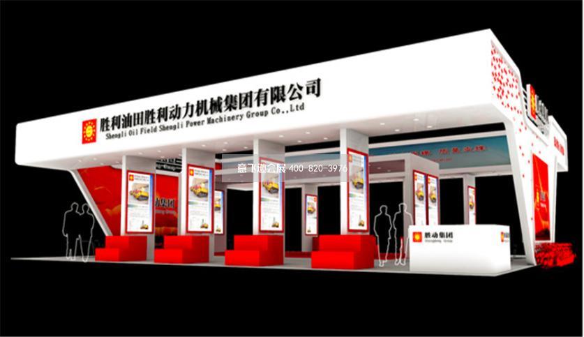 上海缝纫机展诸暨玛雅电器机械展台设计效果图275m 家具机械展会展台