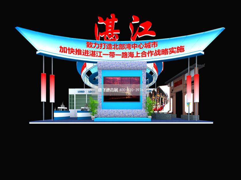 湛江展团深圳文博会展台设计效果图图片