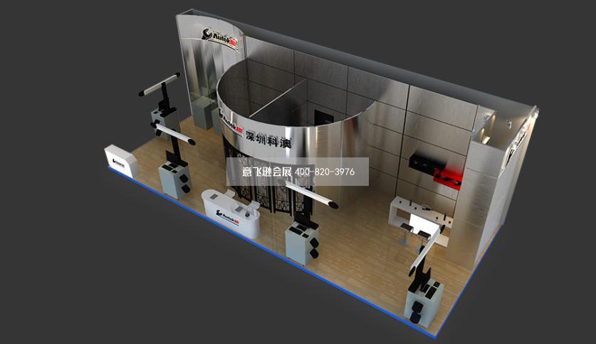 重复利用展台设计,深圳科奥环保展台设计方案图片