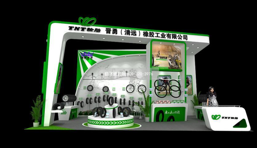 天津自行车展晋勇轮胎54平展台设计效果图