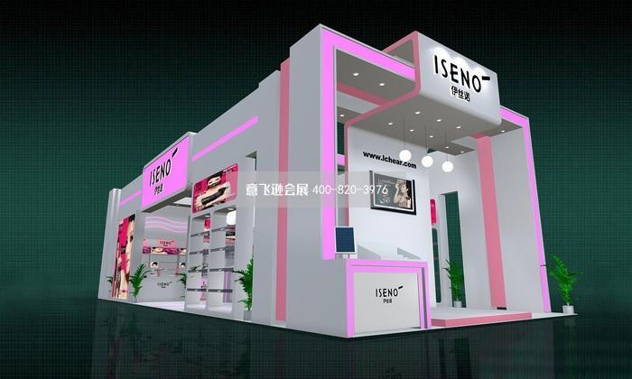 蕾琪化妆品展台设计,美博化妆品展台设计效私活接设计师图片
