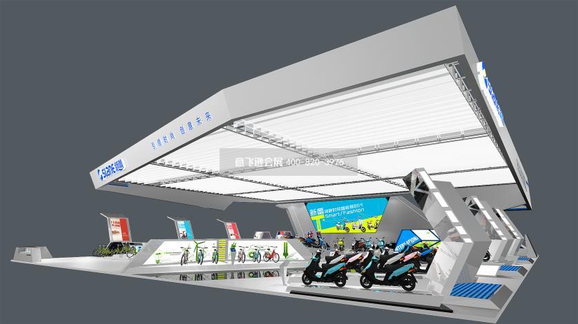 南京電動車展展臺設計,新蕾電動車南京電動車展展臺設計效果圖