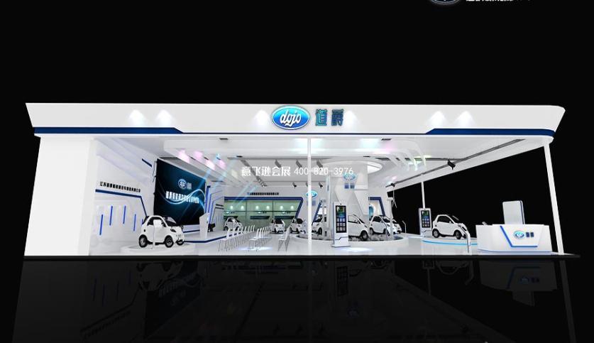 道爵电动汽车展台设计,电动汽车展台设计效果图方案